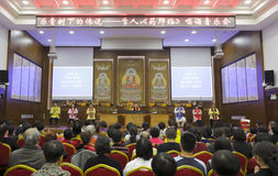 Buddhist  concert Royalty Free Stock Image