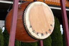 Buddhist Drum Royalty Free Stock Photos