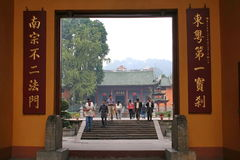 The buddhist. This is the famous nanhua temple Royalty Free Stock Photography