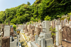 Buddhist Graves Chion-In Temple Kyoto Headstones. Old graves and headstones of the deceased at a Buddhist cemetery upstairs and behind Chion-In temple in ancient Stock Image