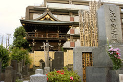 Buddhist graveyard in Tokyo, Japan Royalty Free Stock Photography