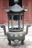 Buddhist incense burner with. In shanxi of china Royalty Free Stock Images