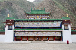 Buddhist Labrang Monastery. One of buildings of tibetan buddhist Labrang Monastery in Xiahe, China Royalty Free Stock Photo