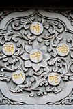 Buddhist language. The Buddhist language in the Stone carving royalty free stock image