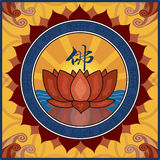 Buddhist lotus throne Stock Photo