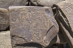 Buddhist mani stones Stock Images