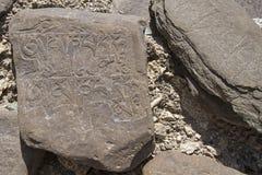 Buddhist mani stones Stock Image