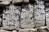Buddhist mani stones with sacred mantras in Tengboche,Nepal stock images