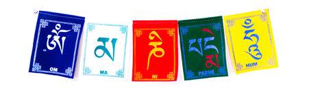 Buddhist mantra flags Om Ma Ni Padme Hum. Royalty Free Stock Images