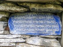 Buddhist mantras in engraved in a colorful stone - Annapurna circuit - Nepal. Buddhist mantras in engraved in a colorful stone - Annapurna circuit in Nepal royalty free stock photo