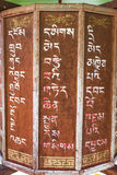 The Buddhist mantras Royalty Free Stock Image