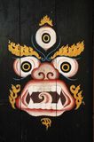 Buddhist mask Royalty Free Stock Photo