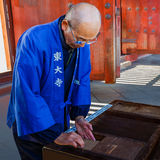 Buddhist monk at Todaiji Temple in Nara Stock Image