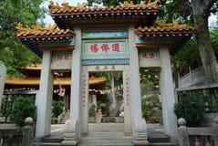 Buddhist Nanputuo temple in Xiamen, China Stock Image