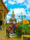 Buddhist pagoda, part of temple complex Wat Plai Laem on Samui island. Thailand Royalty Free Stock Photography