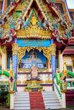 Buddhist pagoda Thailand Royalty Free Stock Photography