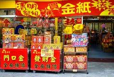 Buddhist Paraphernalia Store Stock Image