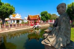 Buddhist park, Thailand Stock Images
