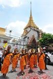 Buddhist Pilgrimage Stock Image