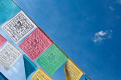 Buddhist prayer flags Stock Images