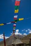 Buddhist prayer flags Royalty Free Stock Photos