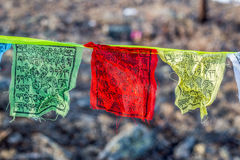 Buddhist prayer flags. Close-up Stock Images
