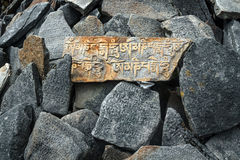 Buddhist prayer stones Stock Photo
