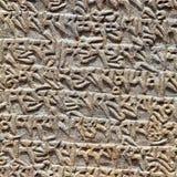Buddhist prayer symbols on stone. On the way to Everest base camp, Nepal Royalty Free Stock Image