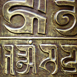 Buddhist prayer wheel Royalty Free Stock Photography
