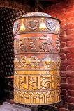 Buddhist prayer wheel at Boudhanath Temple in Kathmandu Nepal Stock Photography