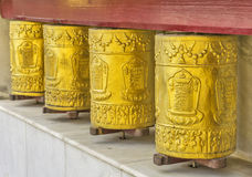 Buddhist Prayer wheel Royalty Free Stock Photo