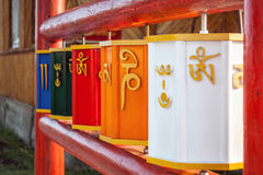 Buddhist prayer wheel hurde Stock Photos