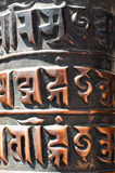 Buddhist prayer wheel Stock Image