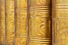 Buddhist prayer wheels Stock Image