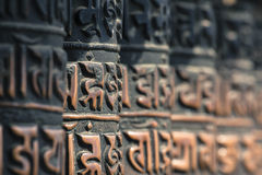 Buddhist prayer wheels, Kathmandu, Nepal. Stock Photo