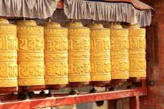 Buddhist prayer wheels. Swayambhunath Stupa, Kathmandu, Stock Images