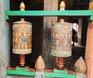 Buddhist prayer wheels in Trongsa Dzong, Bumthang, Bhutan Royalty Free Stock Photography