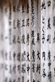 Buddhist Prayers Wooden Board in Japan. Stock Image