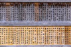 Buddhist PRayers Wooden Board in Japan. Royalty Free Stock Images