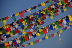 Buddhist praying flags at Boudhanath Stupa, Kathmandu, Nepal Royalty Free Stock Photo