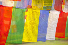 Buddhist praying flags Royalty Free Stock Photography