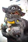 Buddhist religious figure in,Yokohama, Tokyo, Japan Royalty Free Stock Photo