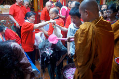 Buddhist religious ritual Stock Photography