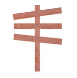 Buddhist religious symbol. Royalty Free Stock Photo