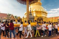 Buddhist sacred procession Stock Photography