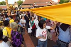 Buddhist sacred procession Royalty Free Stock Image