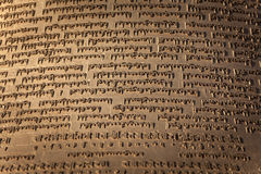 Buddhist scriptures detail Royalty Free Stock Images