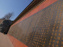 Buddhist scriptures wall Stock Photography