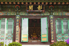Buddhist Shrine In Korea Stock Photography