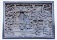 Buddhist Stone Mural Putuoshan China Stock Photography